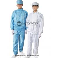 China Comfortable ESD Stand Collar Anti Static Suit , Clean Room Lab Coats With Pull Chain wholesale