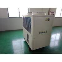 China 25000W Portable Air Conditioner Commercial Grade Providing Soft / Comfortable Air wholesale