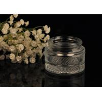 China Oval Shape Glass Cosmetic Jars , Acrylic Clear Glass Cosmetic Containers Capacity 50ml wholesale