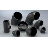 China Pipe elbows wholesale