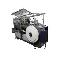 China PE Coated Paper Cup Manufacturing Machine , Small Paper Cup Raw Material Making Machine on sale