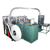 China High Speed Disposable Ice Cream Cup Making Machine Line With PLC Control And Hot Air System on sale