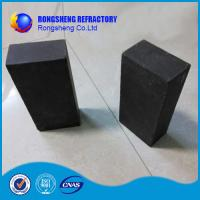 China Black Direct Combination Magnesia Bricks Different Shape 230 X 114X 65mm wholesale