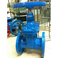 Buy cheap Cast Iron Flanged Gate Valve / Resilient Seated Gate Valve For Drinking Water product