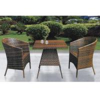 China China outdoor wicker table chair set wholesale