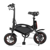 China 12 inch 36V Folding Electric Bike New Design Folding Mini Electric Bicycle wholesale