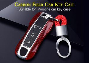 China Wear Resistant Smooth Carbon Fiber Porsche Car Key Cover on sale