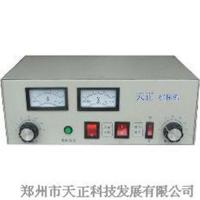 China Electric marking machine on sale