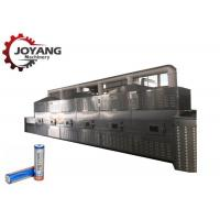 Buy cheap CE Industrial Drying Systems , Chemical Microwave Lithium Battery Drying Machine from wholesalers