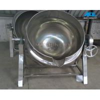 China Electric Heating Tilting Jaketed Kettle Cooker Without Mixer (ACE-JCG-N9) wholesale