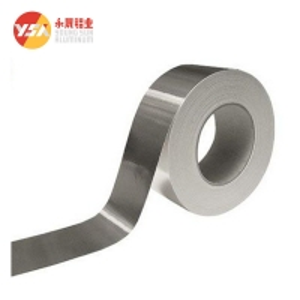 China 3mm Aluminum Strip Coil wholesale