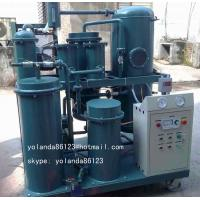 China Lubricating Oil Purifier Plant/ Lubricating Oil Purification System/ Lubricating Oil Filtration Equipment/ High Vacuum Oil Purifier/ Vacuum Oil Water Evaporation System wholesale