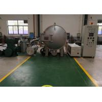 China High Reliable Zirconia Ceramic Sintering Furnace JR Series With Resistance Heating wholesale