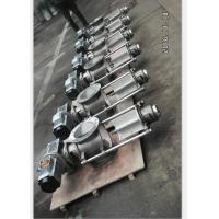 Buy cheap Fast clean easy clean rotary valve from wholesalers