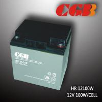 Quality Maintenance Free High Rate Discharge Battery HR12100W 12V28AH High Discharge Batteries for sale