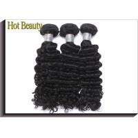 Buy cheap 7x24 Service Virgin Remy Deep Wave Hair America Popular OEM Can be dyed Bleached from wholesalers