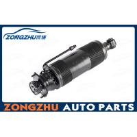 China ISO9001 Air Suspension Parts , Suspension Shock Absorber W230 A2303204538 wholesale