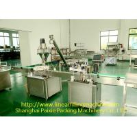 China High Speed Advanced Powder Filling Machine For Plastic Bottle on sale