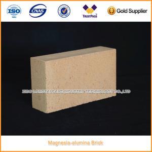 China Magnesite Refractory Brick Price wholesale
