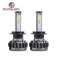 China Pure Aluminum LED Car Headlight , h1 h3 h4 h7 H8 H9 h11 LED Headlamp Color Changeable wholesale