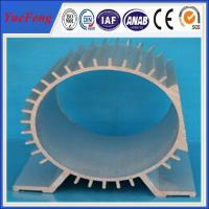China 6063 T5 aluminum machine profile aluminum motor shell aluminum electrical machinery wholesale