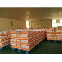 China Textile Auxiliaries Silicone Oil Softener Yarn Softener Coating Chemical Auxiliary Agent wholesale