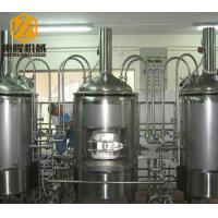 Quality 304 SS Beer Brewing System 3HL Steam Heating Glycol Cooling For Brewery for sale