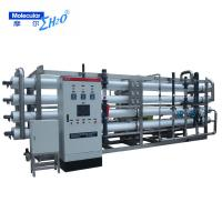 China Reverse Osmosis RO Water Filter Machine / Drinking Water Treatment  ISO14001 Certification wholesale