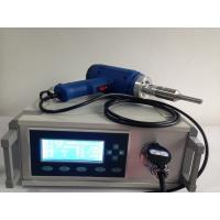China Handheld Electronic Ultrasonic Metal Welding Machine For Home / Packaging Industry wholesale