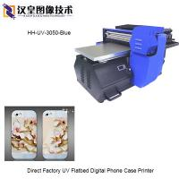 China Direct Factory UV Flatbed Digital Phone Case Printer on sale