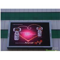 Quality RGB SMD LED Display Full Color Waterproof High Luminance For Commercial for sale