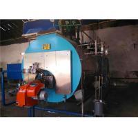 China High Thermal Efficiency Condensing Boiler Gas Fired Steam Boiler For Rubber Industry wholesale
