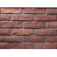 China thin brick veneer for wall cladding with special antique texture wholesale