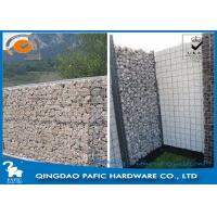 China Iron Wire Steel Gabion Baskets , φ4,5mm Wire Cages For Landscaping wholesale