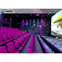 China Vibration Sound 4D Cinema Equipment With Splendid Violet Shake Cinema Chairs wholesale
