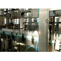 China Complete Dairy Pasteurized Milk Processing Plant , Milk Processing Machine wholesale