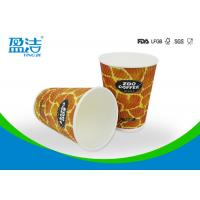 Quality 12oz Custom Ripple Disposable Beverage Cups No Smell For Cold Drinks for sale