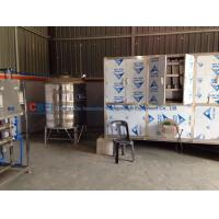 China Edible Clean / Crystal Ice Cube Machine With Water Filter Ice Bin Easy Operate wholesale