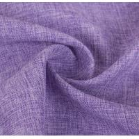 China 300 * 300D Purple Polyester Knit Fabric Comfortable Hand Feel Washable wholesale
