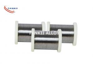 China 0.74mm Nickel Chrome Electric Resistance Wire Ni90cr10 wholesale