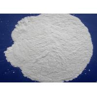 Buy cheap Methanamine CAS 4229-44-1 Screening Compounds N - Methylhydroxylamine HCl product