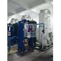 China Air Separation System PSA Oxygen Generator/ PSA Oxygen Plant Output 5-200NM3/H wholesale