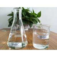 China Sodium Methoxide Synthesis Colorless To Pale Yellow Viscous Liquid wholesale