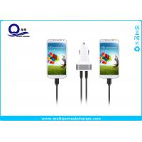 5V 2.1A Dual USB Car Charger , Samsung mobile phone car chargers Fast speed