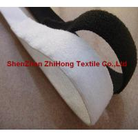 China High stretch breathable Weave deformation yarn elastic hook and loop fastener tape on sale