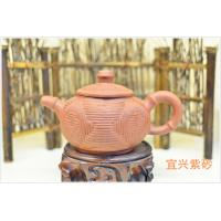 China Purple Clay Yixing Zisha Teapot Home Use Special Design Customized SGS wholesale