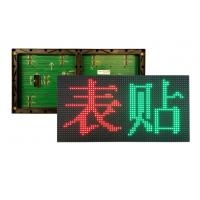China Crystal LED Chip P10 Red LED Module , LED Module P10 Outdoor Avoid Short Circuit wholesale
