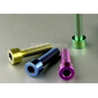 China DIN912   Hexagon Socket Cap Titanium Fasteners   Smooth Surface Corrosion Resistance wholesale