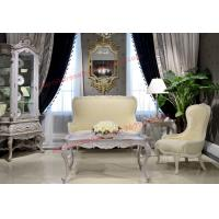China Nice Design for Neoclassical Leisure Sofa set by Wooden Carving Frame and Fabric wholesale