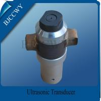 China Ceramic Piezoelectric Transducer High Frequency Ultrasonic Transducer on sale